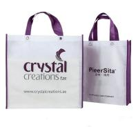 Buy cheap custom non woven packaging bags non woven polyester tote bags for clothing from wholesalers