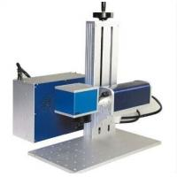 Buy cheap End - Pumped Semiconductor Laser Printing Online Portable Laser Engraving Equipment from wholesalers
