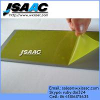 Buy cheap Plastic adhesion protective film for ABS sheet from wholesalers