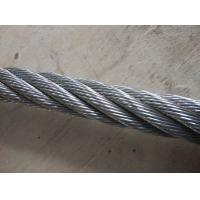 Buy cheap Sell galvanized wire rope 7x19(Extra Flexible) product