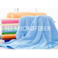 Buy cheap Blue Microfiber Thick Hotel Extra Large Bath Towels Blue Warp-Knitted from wholesalers