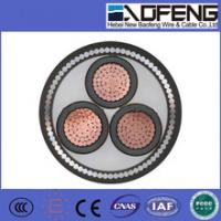 Buy cheap XLPE cable Copper conductor XLPE insulation steel wires armored PVC sheathed power cable from wholesalers