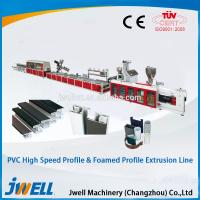 Buy cheap Jwell PVC high speed profile & foamed profile extrusion line from wholesalers