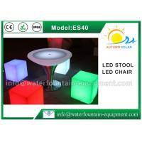Buy cheap Multi Colors LED Cube Chair For Bars , Outdoor Area UV Resistant Light Up Cube Seat from wholesalers