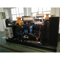 Buy cheap 150 KVA 4 Wire 3 Phase Generator Electric / Air Starter Used For Marine Boats from wholesalers