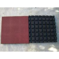 Buy cheap Rubber Floor / Safety Playground Rubber Floor (EN1177) from wholesalers