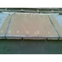 Buy cheap 321 Stainless Steel Hot Rolled Plate For Chemical Industry / Architecture from wholesalers