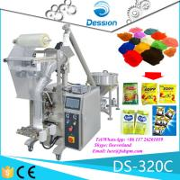 Buy cheap 1-100gram Auger Automatic Measuring Bean/Rice/Coffee Flour Powder Packing Machine from wholesalers