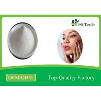 Buy cheap Sell Best Quality HA Cosmetic Grade Hyaluronic Acid Sodium Hyaluronate Powder from wholesalers