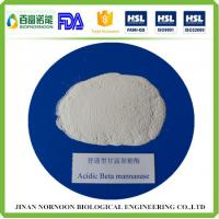 Buy cheap Feed grade powder mannanase enzyme from China supplier product