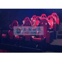 Buy cheap 9 Seats 6 DOF Motion Theater Chair With Leg Tickle And Vibration Effect product