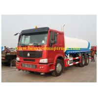 Buy cheap HOWO  20cbm water sprinkler truck / water sprayer truck / water tank truck with Sprinkling Area 12m / 18m from wholesalers