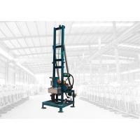 Buy cheap Electric type Water drilling rig equipment farm use high speed easy to use from wholesalers