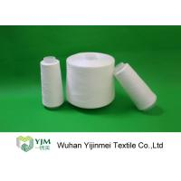 Buy cheap High Tenacity Polyester Spun Yarn For Outdoor , Spun Polyester Sewing Thread product