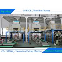 Buy cheap Automatic Secondary Packaging Machine Big Production Capacity For Corn Seeds from wholesalers