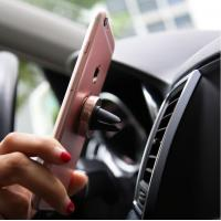 Buy cheap Aluminum alloy Magnetic Universal Car Air Vent Mount Strong Hold HH-HD-019F from wholesalers