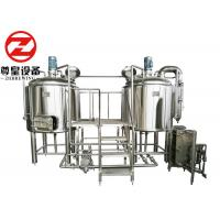 Buy cheap Stainless Steel Electric Beer Brewing Machine , Polished Alcohol Making Machine from wholesalers