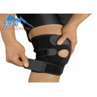 Buy cheap Knee Support Camping Professional Kneepads Outdoor Muscles Support Protect Gear Sport Safety Knee Brace from wholesalers