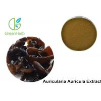 Buy cheap Auricularia Auricula Extract Mushroom Polysaccharides Reducing Blood Sugar / Fat from wholesalers