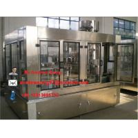 Buy cheap small milk bottle filling machine from wholesalers