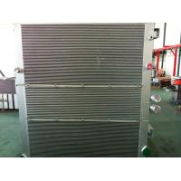 Buy cheap Aluminum Air Compressor Heat Exchanger / Combined Oil-Air Cooler / Vacuum Brazing product