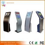 Buy cheap kiosk solutions kiosk rental kiosk pc media kiosk kiosk technology from wholesalers