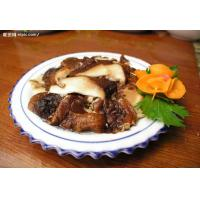 Buy cheap Tasted Dried Mushroom from wholesalers