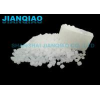 Buy cheap Grafted LDPE Plastic Granule , Polymer Granules For LDPE Plant Powder Composite Products To Improve Processability from wholesalers