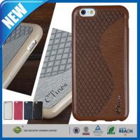 Buy cheap S-line Dust Proof Lightweight iPhone 6 Protective Cases, Boys Phone Case from wholesalers