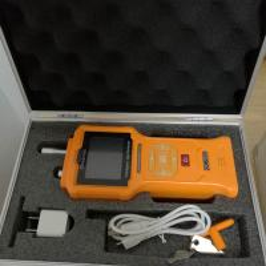 Buy cheap Portable Carbon Monoxide CO gas detector product