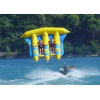Buy cheap Blue And Yellow Fly Fishing Boats , Large Blow Up Outdoor Toys Sunlight UV Resistant from wholesalers