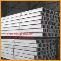Buy cheap ABS CCS BV GL KR DH32 DH36 DH40 Shipbuilding Steel Sheet MS Plate from wholesalers