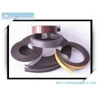 Buy cheap Flexible magnetic strip from wholesalers