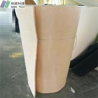 Buy cheap Aerogel Insulation Blanket (FMA650) from wholesalers