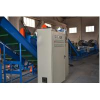 Buy cheap Waste PET Bottle Recycling Machine from wholesalers