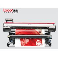 Buy cheap 4 Colors Large Format Printers , Digital Inkjet Printing Machine Easy Operation from wholesalers