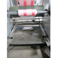 Buy cheap Hydraulic 4 Color Sticker / Paper Bag Printing Machine With Unwinder Rewinder from wholesalers