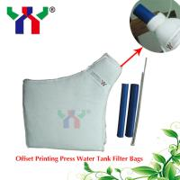 Buy cheap High Quality Water Filter Bags For Heidelberg from wholesalers