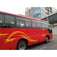 Buy cheap Best selling 40 seats luxury bus front engine coach 40 passengers from wholesalers