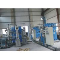 Buy cheap Medical Cryogenic Air Separation Plant , High Purity Oxygen Nitrogen Gas Plant from wholesalers