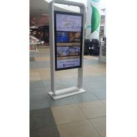 Buy cheap Supermarket Indoor Digital Signage LCD Display Double Face Kiosk 43 - 55 With Wifi from wholesalers