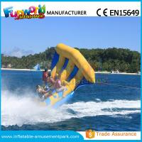 Buy cheap Digital Printing Inflatable Boat Toys Flying Fish Boat One Years Warranty from wholesalers