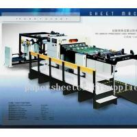 Buy cheap High speed roll paper cutter/ roll paper sheeter from wholesalers