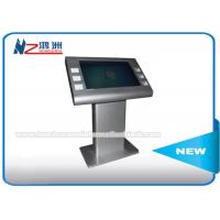 Buy cheap Automated Digital Signage Interactive Information Kiosk For Public Places / Business Organizations from wholesalers