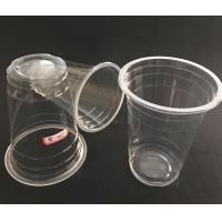 Buy cheap Disposable plastic cups drink cups beer cups plastic cups 8oz cups for drinks OEM accepted PP/PET CUPS product