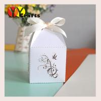 Buy cheap Luxury paper white wedding favors music box with customize size and color from wholesalers