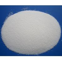 Buy cheap Food Additive Human Growth Peptides Natural Spray Dried Fruit Powders from wholesalers