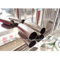 Buy cheap 304 316L 316 Stainless Steel Welded Tube HL Brushed For Sanitary Application from wholesalers