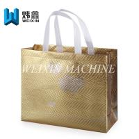 Buy cheap Best Quality Aluminum Film Laminating Non Woven gift Bag With tension test report from wholesalers