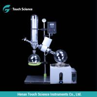 Buy cheap RE-301 Muntil Function Vacuum Rotary Evaporator from Wholesalers